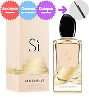 Giorgio Armani Si Golden Bow Eau De Parfum Spray Limitid Edition - Джорджио Армани Си Голден Бау Эу де Парфюм