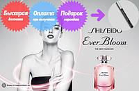 Женская туалетная вода Shiseido Ever Bloom - Шисейдо Эвер Блум
