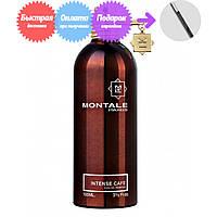 Тестер  Montale Intense Cafe ( Монталь Интенс кафе), унисекс