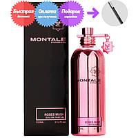 Тестер парфюмированная вода Montale Roses Musk ( Монталь Роуз Муск)
