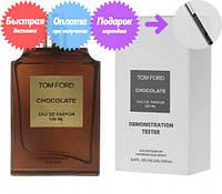 Тестер Tom Ford «Chocolate» (Том Форд Шоколад)