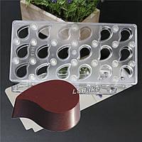 Капля магнитная форма для шоколадных конфет