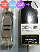 Парфюмированная вода для женщин Good Girl от Carolina Herrera (Каролина Херрера Гуд Герл)