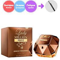 Paco Rabanne Lady Million Prive (Пако Рабан Леди Миллион Прайв) женский парфюм 100мл.