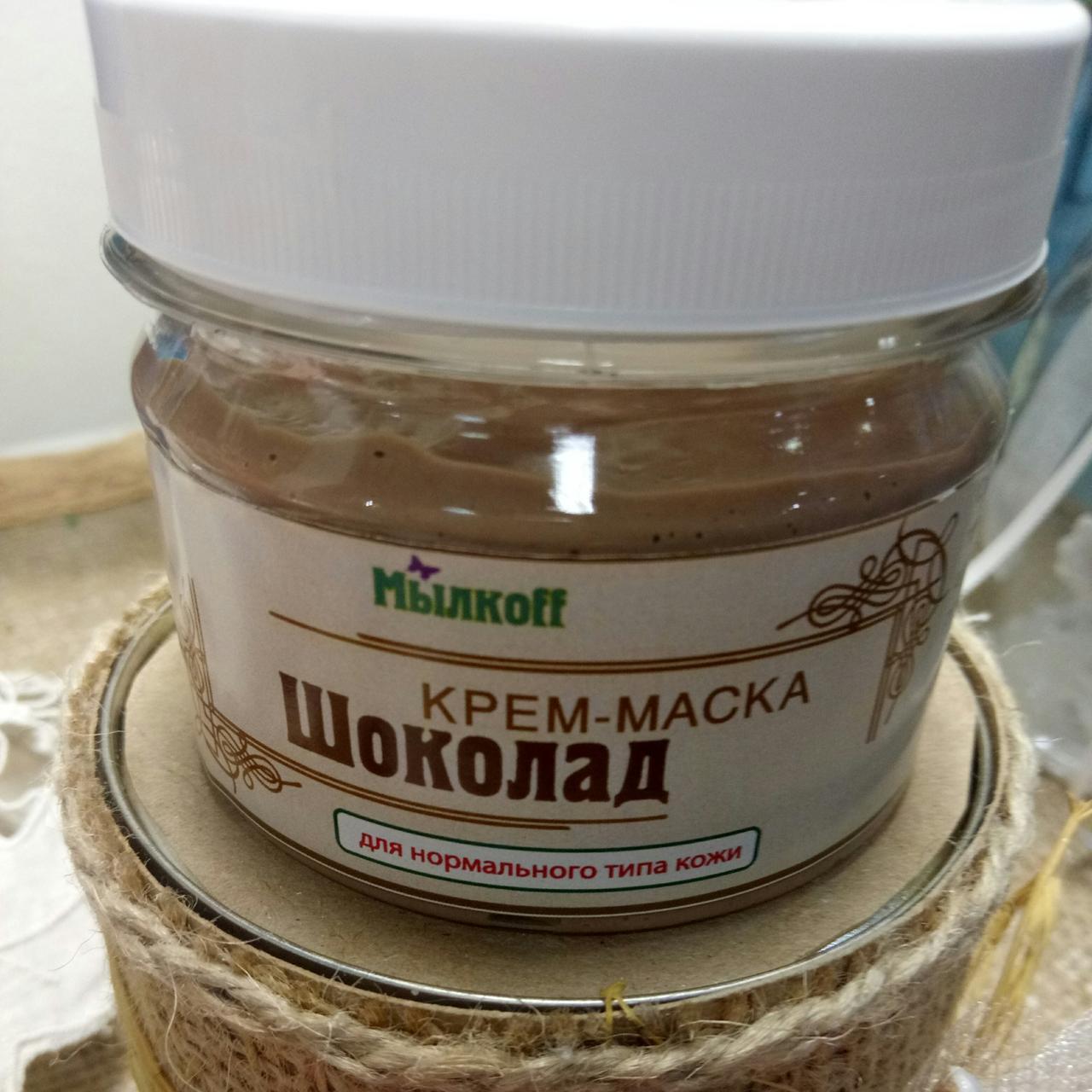 Крем-маска шоколад