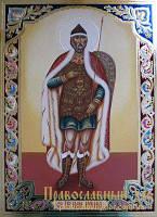 Писаная икона Князь Александр Невский