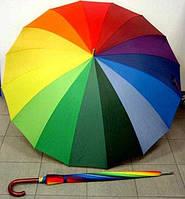 Прокат Аренда Киев, Зонт Радуга разноцветный для Яркой фотосессии