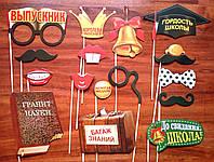 Фотобутафория на выпускной губки, усы, очки, шляпка, бабочки, корона 16 предметов