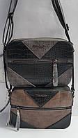 Каркасная женская сумка через плечо, двухцветная серый с черным