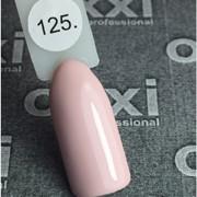 Гель лак Oxxi №125 (светлый розово-персиковый эмаль),8 мл
