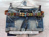 Женские джинсовые шорты с низкой посадкой