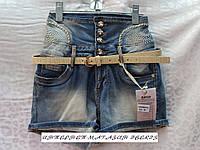 Женские джинсовые шорты с высокой посадкой