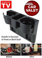 Органайзер универсальный для салона автомобиля Car Valet, органайзер в машину для чашек, автоорганайзер