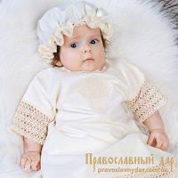 Капор Ажурный молочный (114)