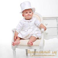 Цилиндр Маленький Джентельмен белый (1008)