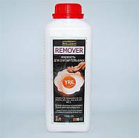 Жидкость для снятия гель лака,акрила,био геля Yre 1 литр