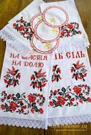 Комплект рушников для венчания №26 со старинным орнаментом