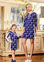 Стильные платья для мамы и дочки спортивного стиля (разные цвета)