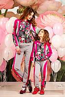 Спортивные костюмы для мамы и дочки, цветочный принт, разные расцветки