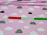 Отрез ткани с облаками серыми и белыми на розовом фоне  (№ 686а), размер 95*145, фото 3
