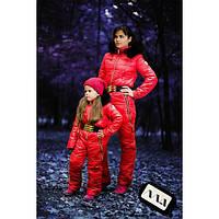 Зимние  комбинезоны с натуральной опушкой для мамы и дочки (синий, красный)