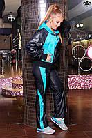 Женский спортивный костюм из плащевой ткани синий