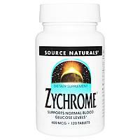 Source Naturals, Хром, 400 мкг, 120 таблеток, купить, цена, отзывы