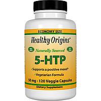Healthy Origins, 5-гидрокситриптофан, 50 мг, 120 капсул, купить, цена, отзывы
