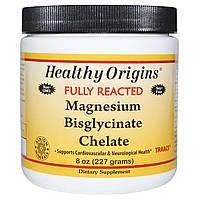 Healthy Origins, Полностью прореагировавший хелатный бисглицинат магния, 8 унций (227 г), купить, цена, отзывы