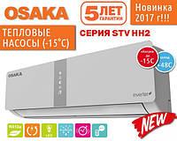 OSAKA STV-18HH2