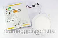 Светодиодный точечный врезной светильник LED LAMP 15W, LED панель