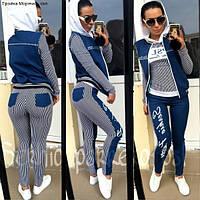 Спортивный костюм-тройка трикотаж+джинс