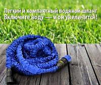 Компактный шланг для полива Xhose 22.5 метра, фото 1