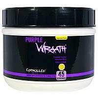 """Controlled Labs, """"Фиолетовый гнев"""", фиолетовый лимонад, 1,26 фунта (576 г), купить, цена, отзывы"""
