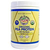 Pure Planet, Органический гороховый белок, ваниль, 210 г, купить, цена, отзывы