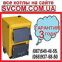 14 кВт Котёл Твердотопливный  OG-14