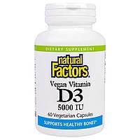 Natural Factors, Веганский витамин D3, 5000 МЕ, 60 капсул в растительной оболочке, купить, цена, отзывы