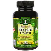 Emerald Laboratories, Контроль аллергии, 120 вегетарианских капсул, купить, цена, отзывы