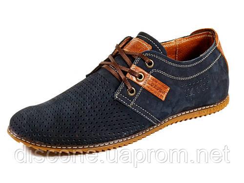 Спортивные туфли летние натуральный нубук синие перфорация мужские Konors