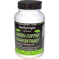 Healthy Origins, Экстракт зеленых кофейных бобов, 400 мг, 120 растительных капсул, купить, цена, отзывы