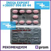 Cладкий Сиалис | Tadarise Pro-20 | Тадалафил | 10 таб