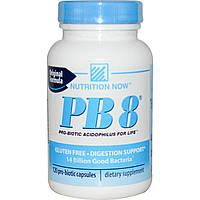 Nutrition Now, PB8, Натуральная формула, Ацидофильные пробиотики, 120 капсул, купить, цена, отзывы