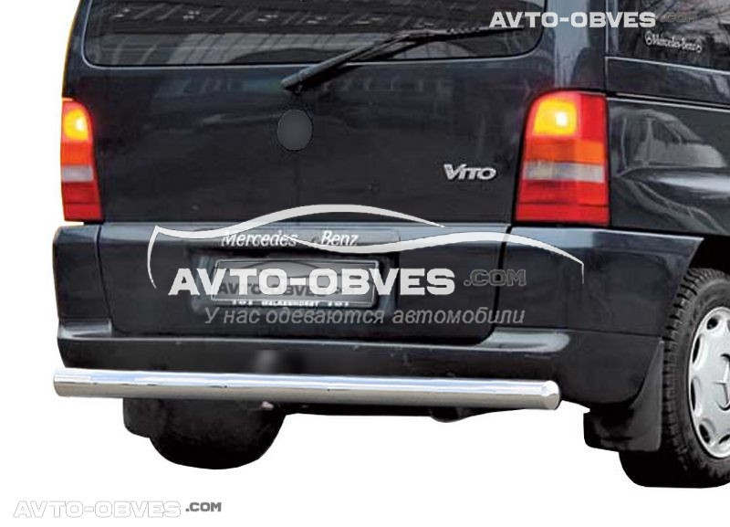 Защита задняя Mercedes-Benz Vito 1997-2003, труба прямая (п.к. AK)