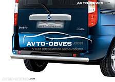 Защита заднего бампера Fiat Doblo II 2001-2012, труба прямая (п.к. AK)