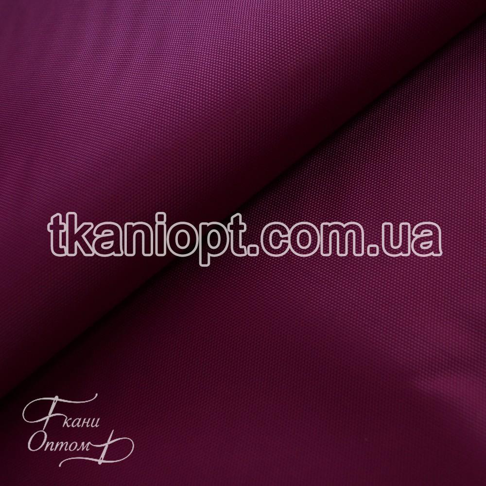 Ткань Оксфорд 420d pvc малиновый (310 gsm)