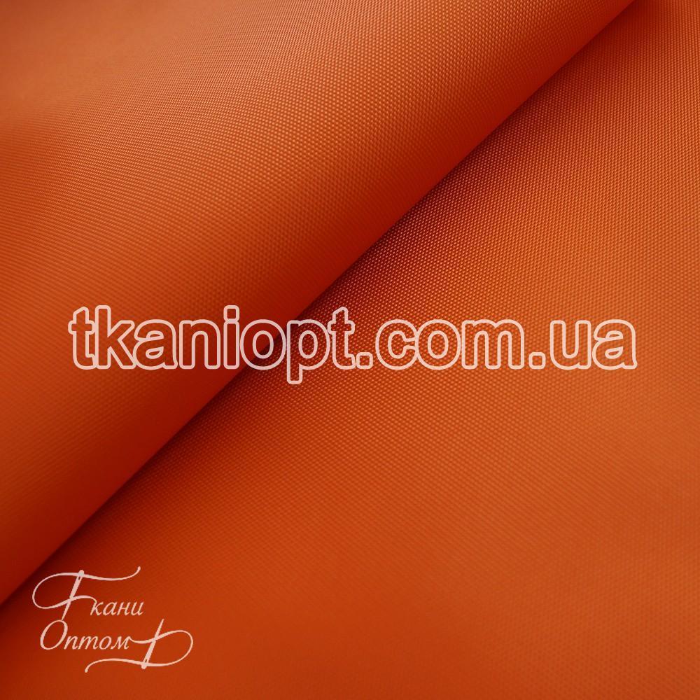 Ткань Оксфорд 420d pvc оранжевый (310 gsm)