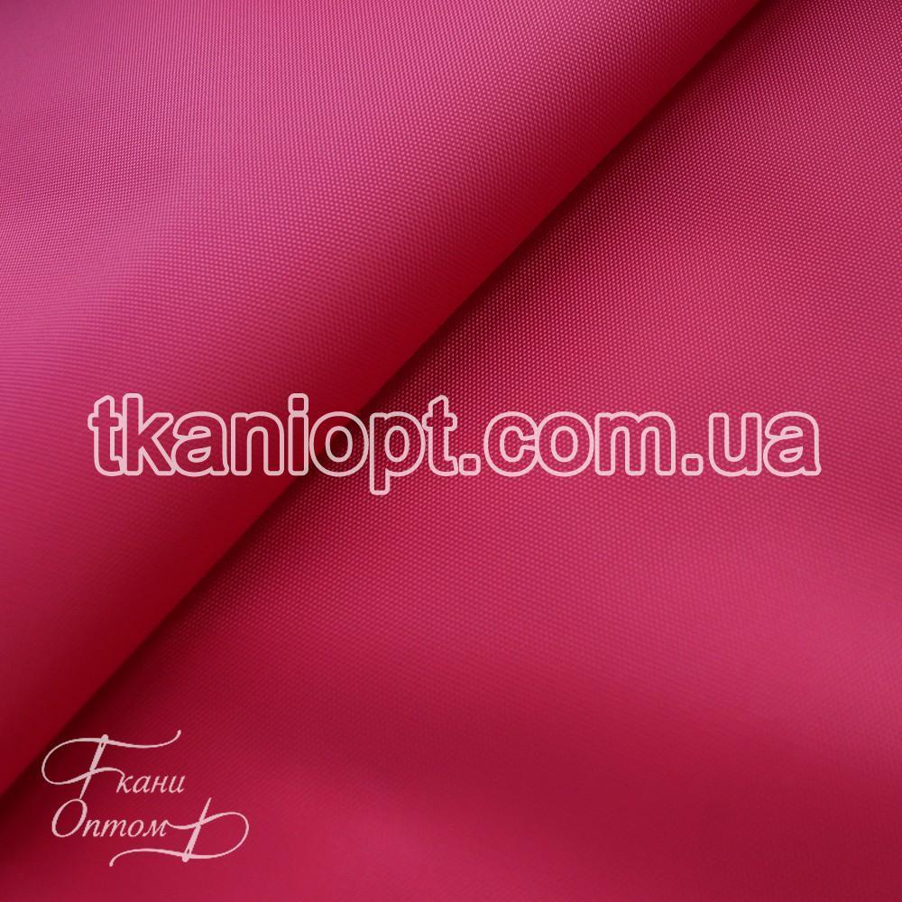 Ткань Оксфорд 420d pvc розовый (310 gsm)