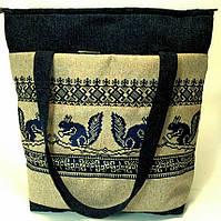Женская джинсовая сумочка Керри, фото 1