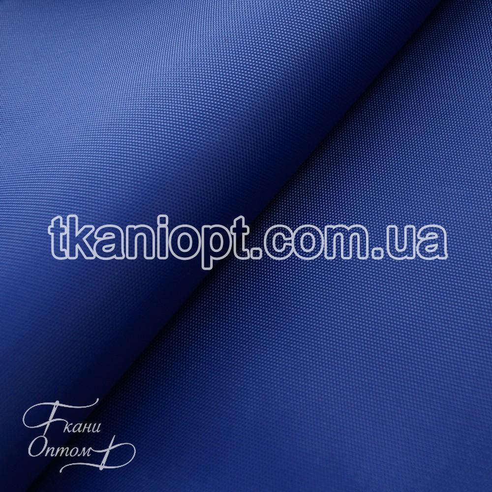 Ткань Оксфорд 420d pvc электро-синий (310 gsm)
