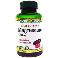 Nature's Bounty, Магний, 400 мг, 75 мягких желатиновых капсул, купить, цена, отзывы